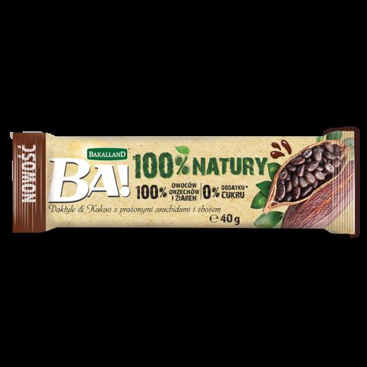 Baton_BA_kakao